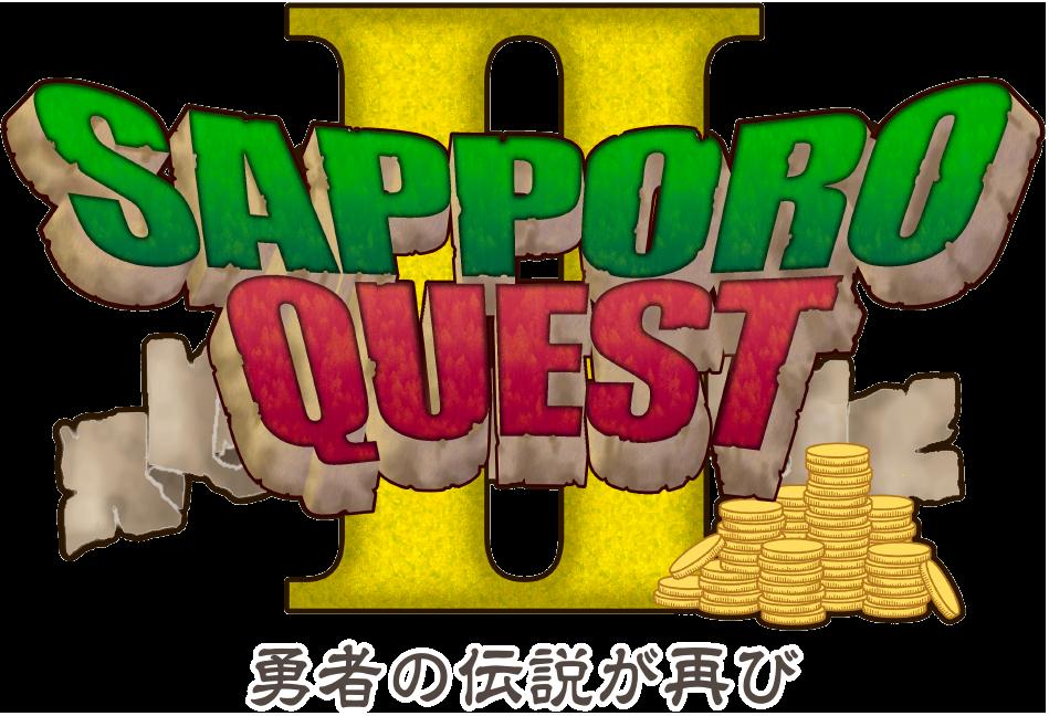 SAPPORO QUEST
